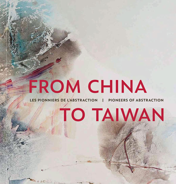 cover from china to taiwan